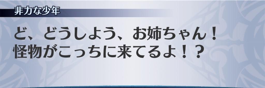 f:id:seisyuu:20190805220752j:plain