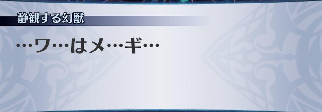 f:id:seisyuu:20190805220948j:plain