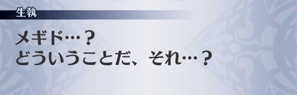 f:id:seisyuu:20190806005059j:plain