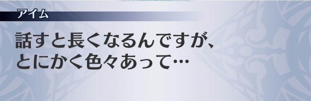 f:id:seisyuu:20190806005216j:plain