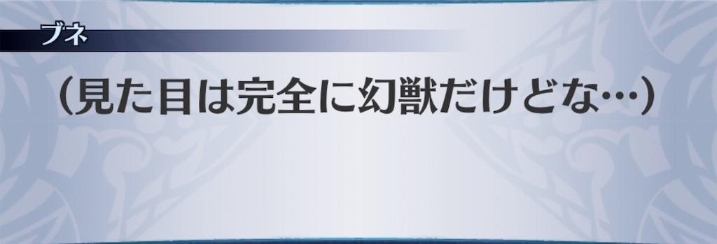 f:id:seisyuu:20190806005656j:plain