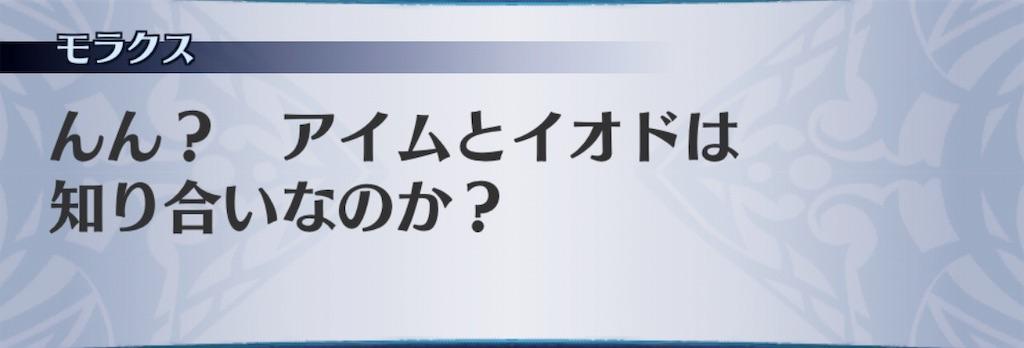 f:id:seisyuu:20190806005803j:plain