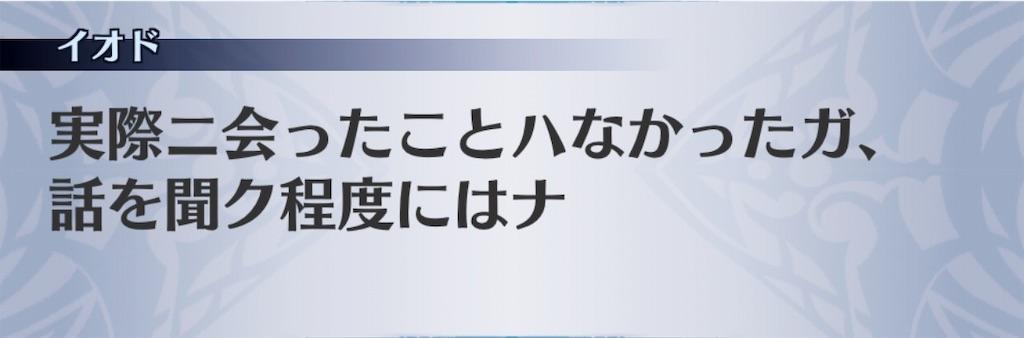 f:id:seisyuu:20190806005807j:plain