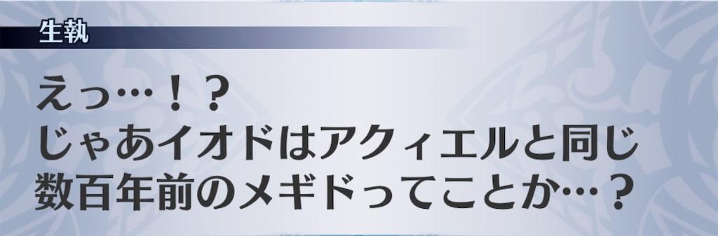 f:id:seisyuu:20190806005922j:plain