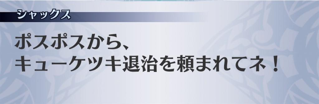 f:id:seisyuu:20190806010053j:plain