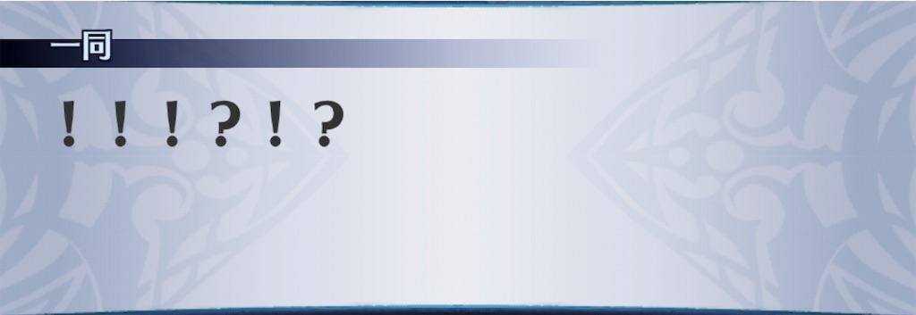 f:id:seisyuu:20190806010112j:plain