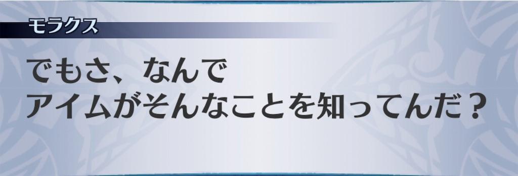 f:id:seisyuu:20190806010156j:plain