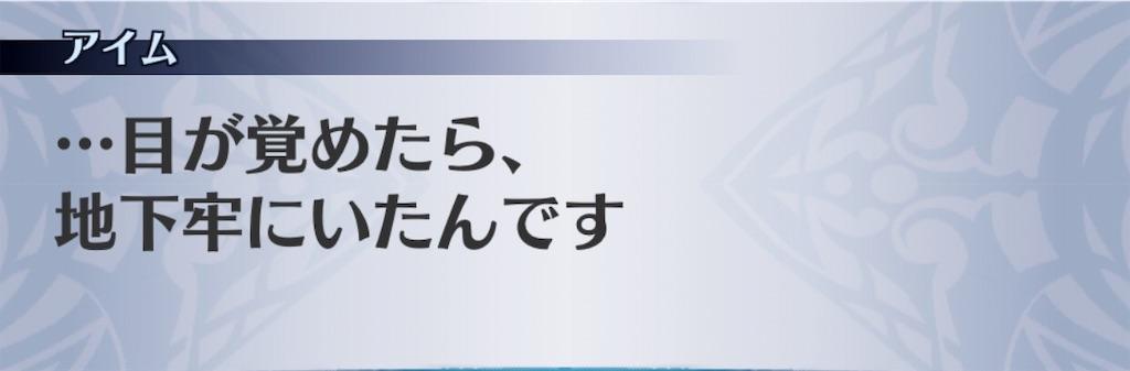 f:id:seisyuu:20190806010251j:plain