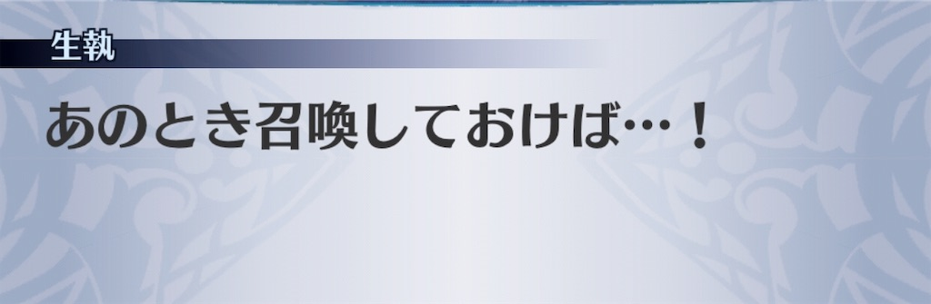 f:id:seisyuu:20190806010301j:plain
