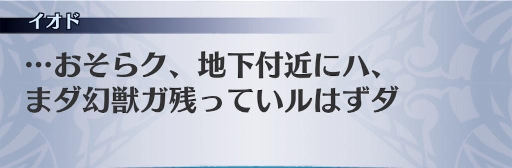 f:id:seisyuu:20190806010405j:plain