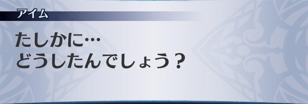 f:id:seisyuu:20190807163426j:plain