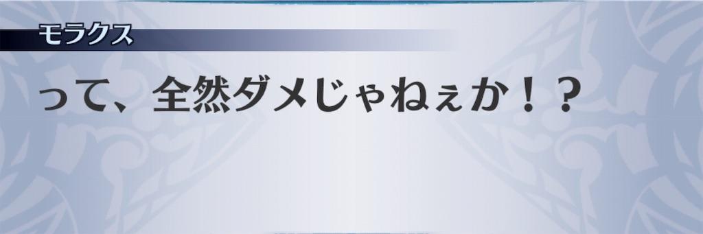 f:id:seisyuu:20190807163937j:plain