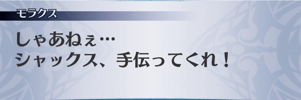 f:id:seisyuu:20190807163947j:plain