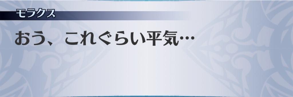 f:id:seisyuu:20190807165020j:plain