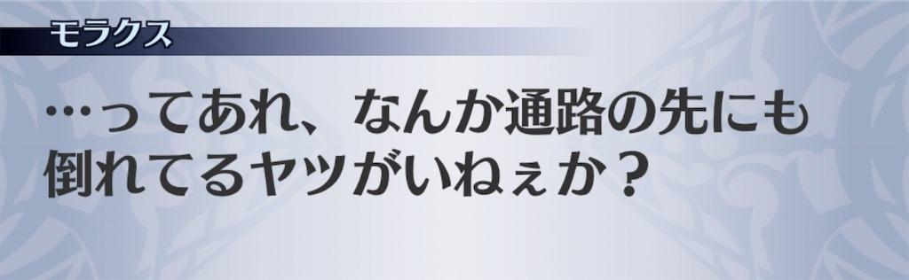 f:id:seisyuu:20190807165024j:plain