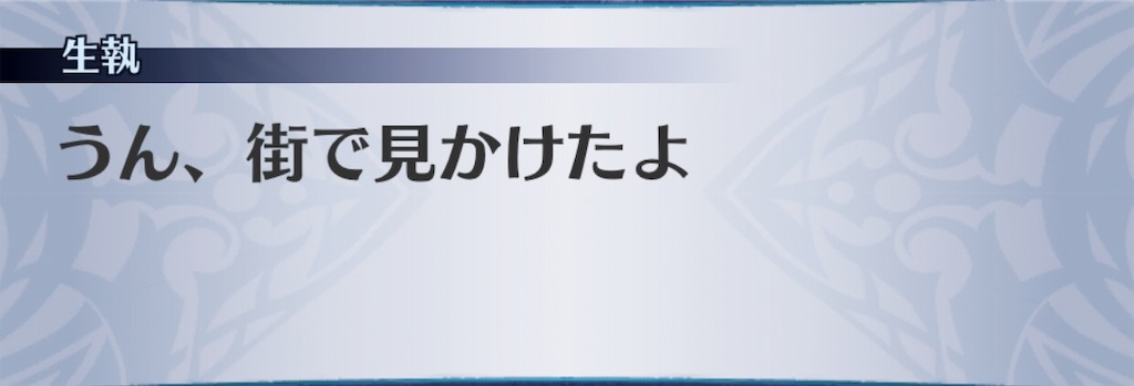 f:id:seisyuu:20190807171040j:plain