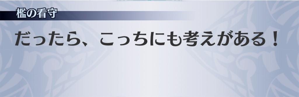 f:id:seisyuu:20190807180639j:plain