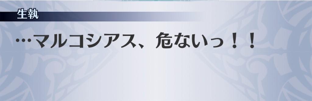 f:id:seisyuu:20190807180647j:plain