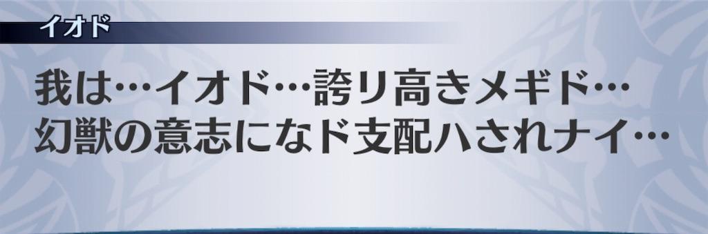 f:id:seisyuu:20190807181249j:plain