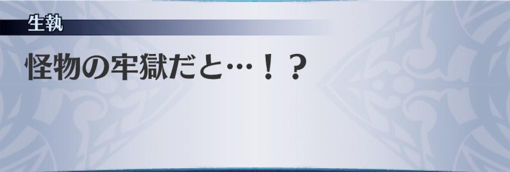f:id:seisyuu:20190807181402j:plain
