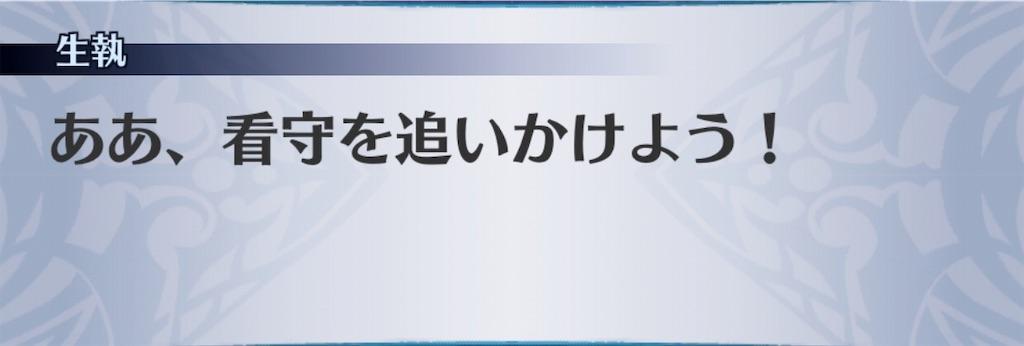 f:id:seisyuu:20190807181526j:plain