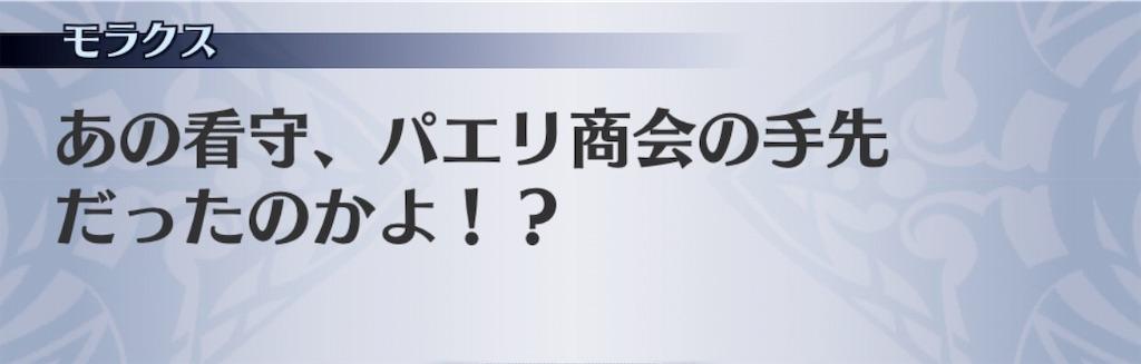 f:id:seisyuu:20190807182453j:plain