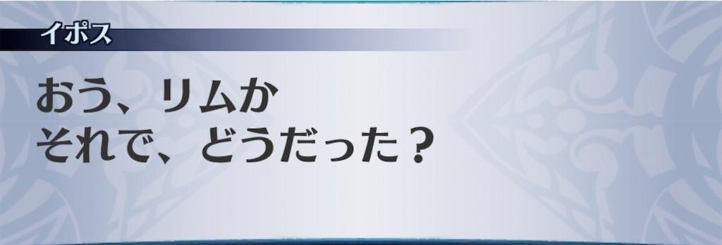 f:id:seisyuu:20190807182808j:plain