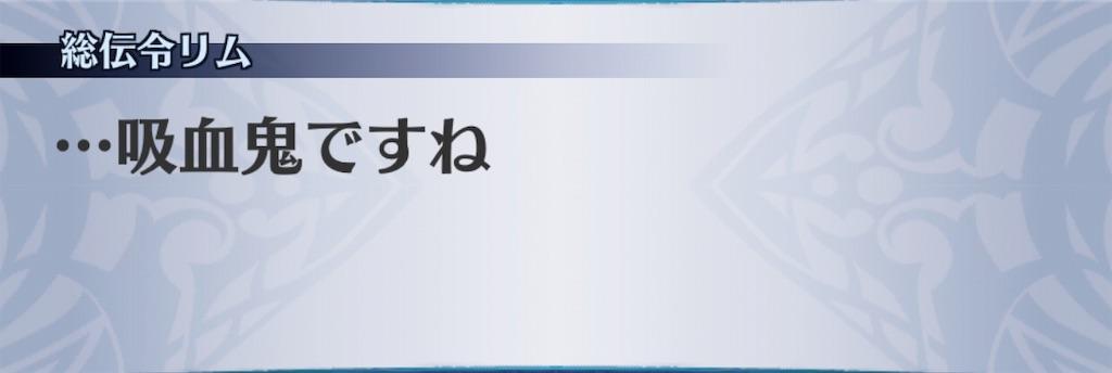 f:id:seisyuu:20190807183051j:plain