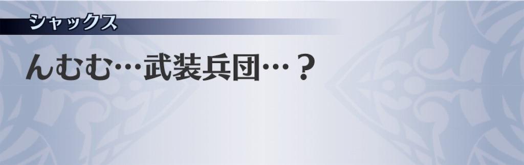 f:id:seisyuu:20190808192852j:plain