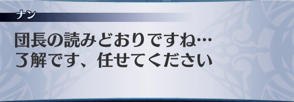 f:id:seisyuu:20190808204957j:plain