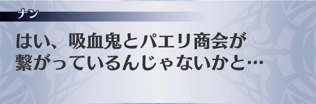 f:id:seisyuu:20190808205050j:plain
