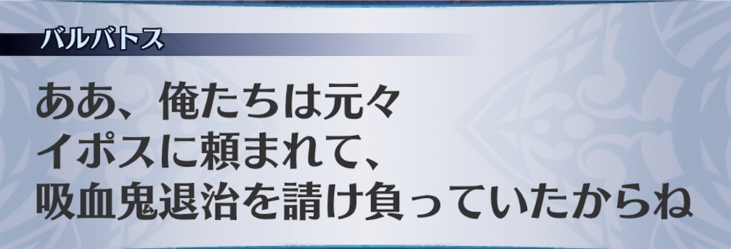 f:id:seisyuu:20190808205154j:plain