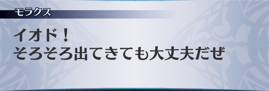 f:id:seisyuu:20190808205310j:plain