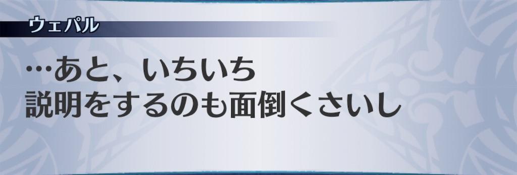 f:id:seisyuu:20190808205326j:plain