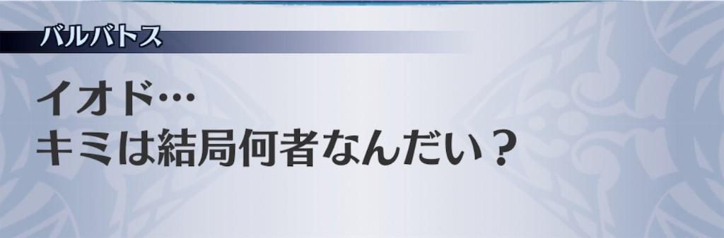 f:id:seisyuu:20190808205419j:plain