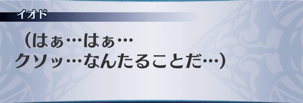 f:id:seisyuu:20190808205640j:plain