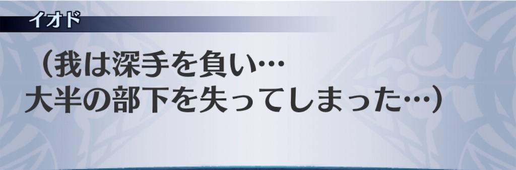 f:id:seisyuu:20190808205646j:plain