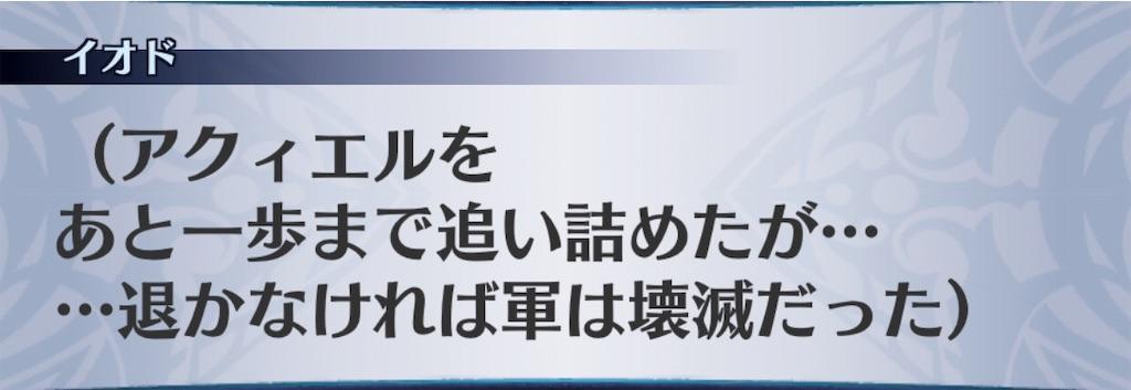 f:id:seisyuu:20190808205650j:plain
