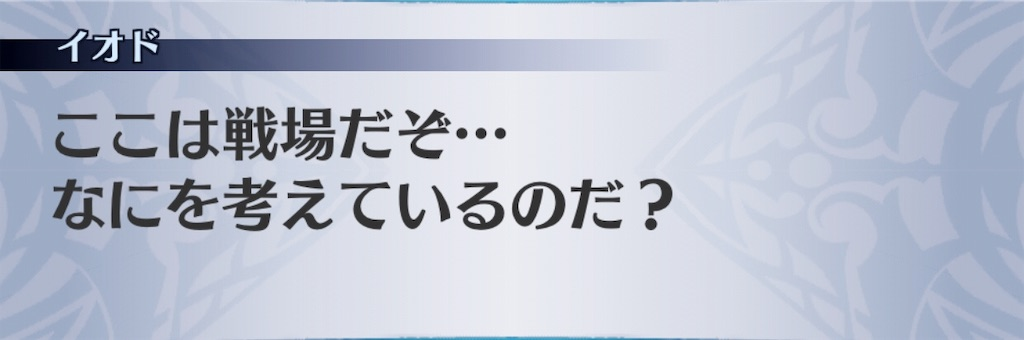 f:id:seisyuu:20190808205802j:plain