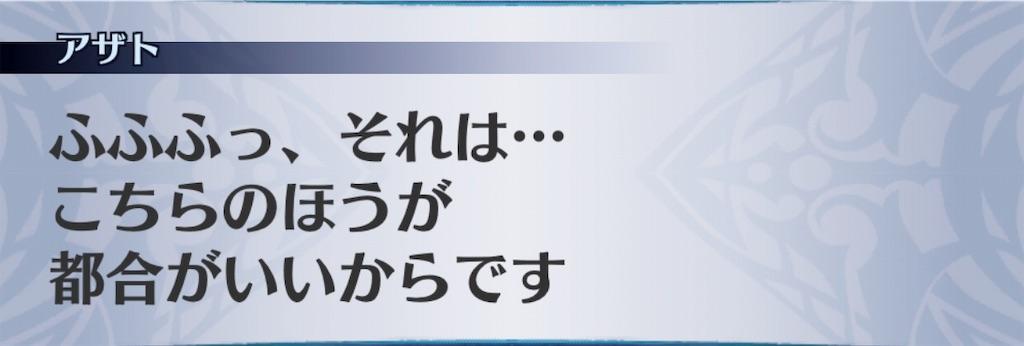 f:id:seisyuu:20190808205909j:plain