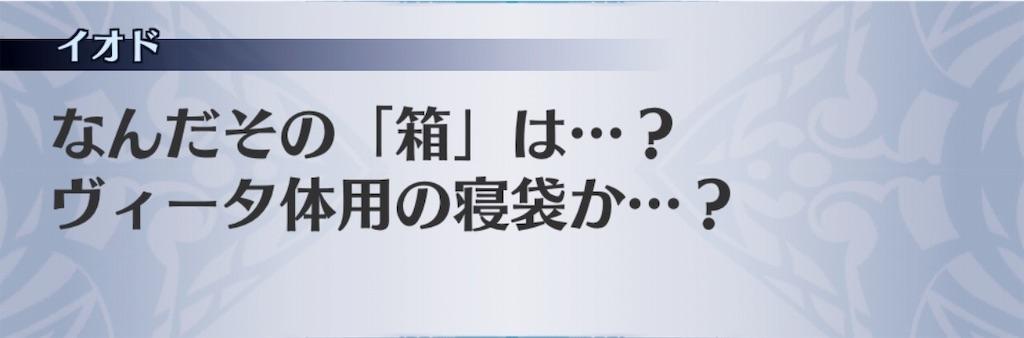 f:id:seisyuu:20190808205921j:plain