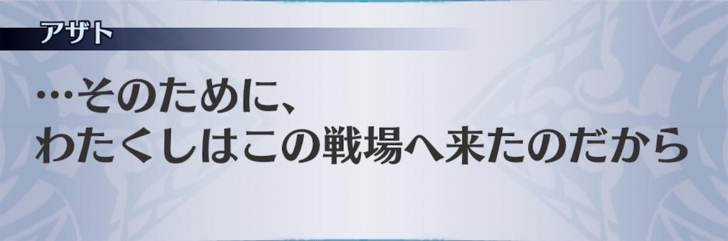 f:id:seisyuu:20190808210034j:plain