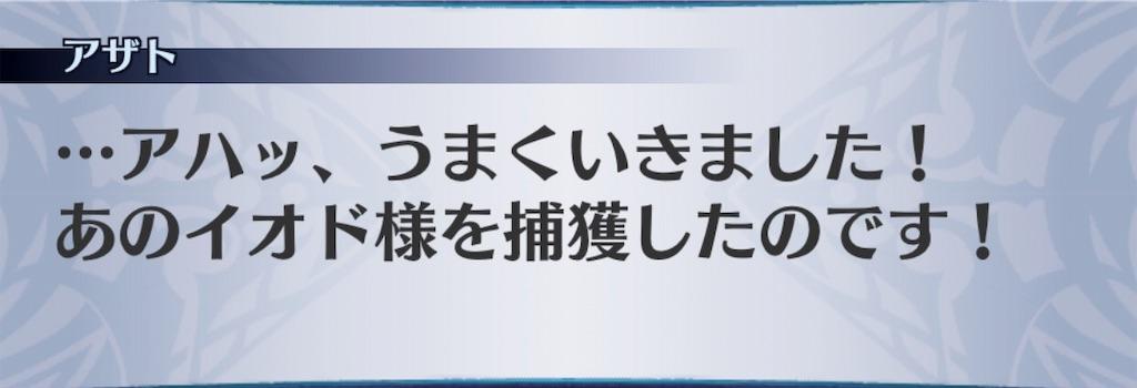 f:id:seisyuu:20190808210157j:plain
