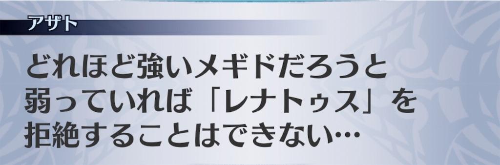 f:id:seisyuu:20190808210202j:plain