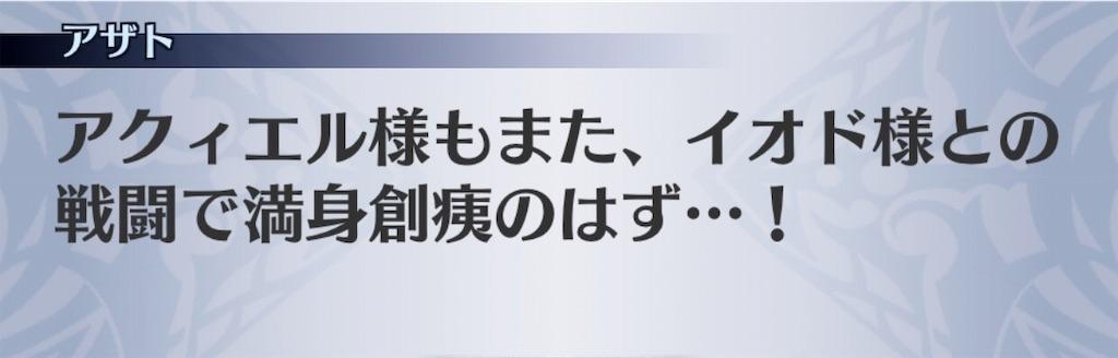 f:id:seisyuu:20190808210207j:plain
