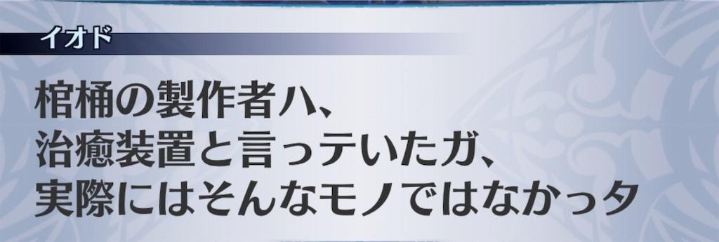 f:id:seisyuu:20190808210309j:plain