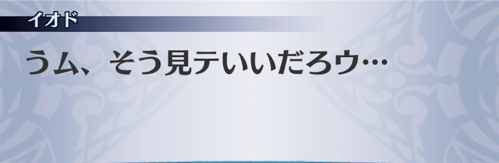 f:id:seisyuu:20190808210515j:plain