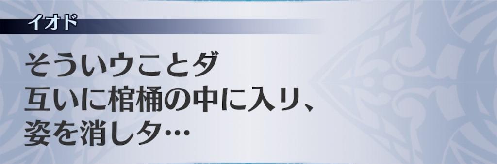 f:id:seisyuu:20190808210523j:plain