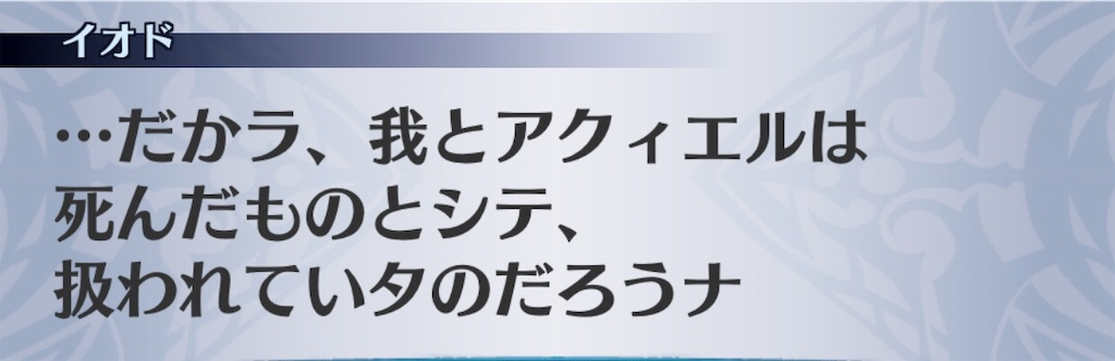 f:id:seisyuu:20190808210527j:plain