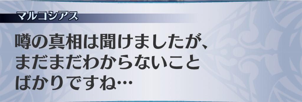 f:id:seisyuu:20190808210602j:plain